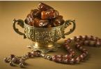 Ramazan naslovna